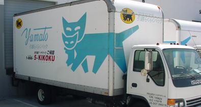 Yamato Transport USA Inc.
